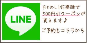 aroline